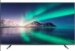 Xiaomi Mi LED TV 4S 43 ANDROID 43 ZTR CHS5